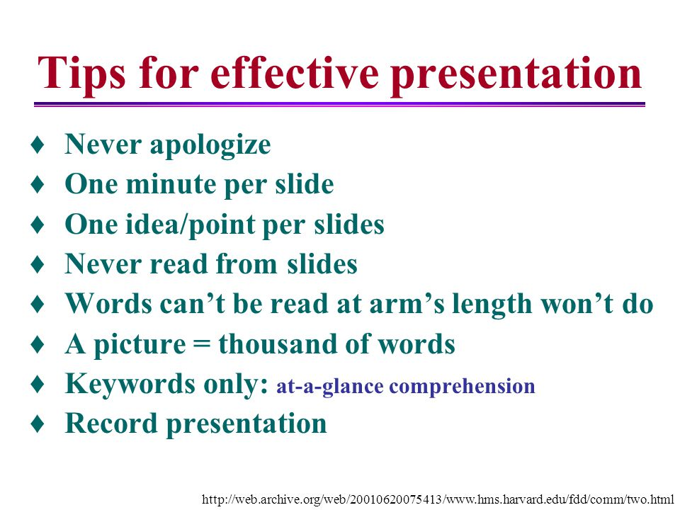 how to give an effective oral presentation