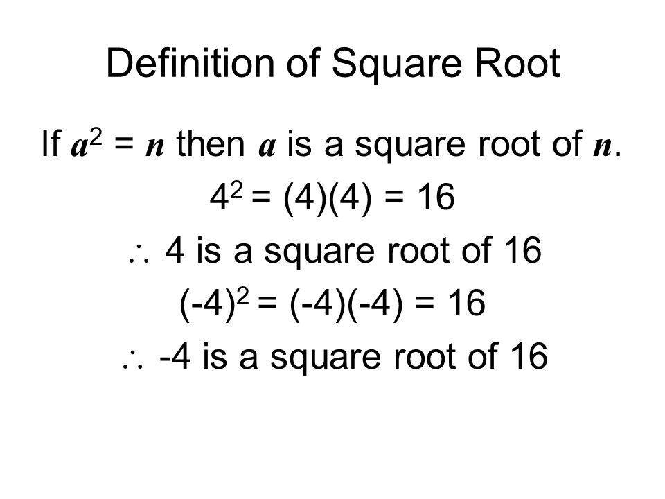 Definition of Square Root