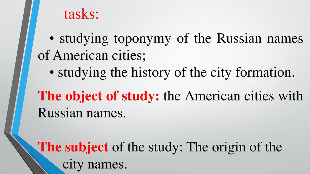 Russian Cities in America