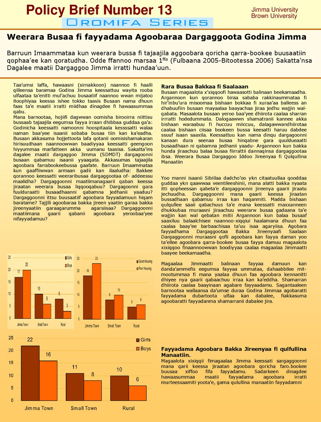 Policy Brief Number 13 Jimma University Brown University
