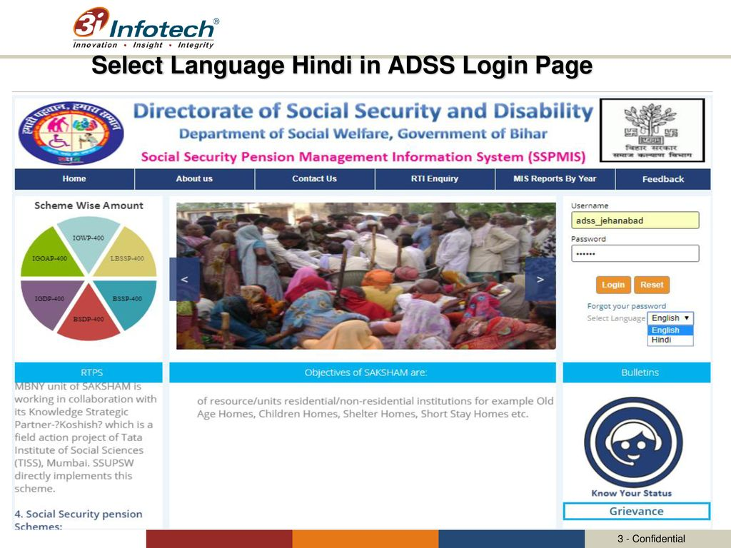 Management Information System for the Social Security