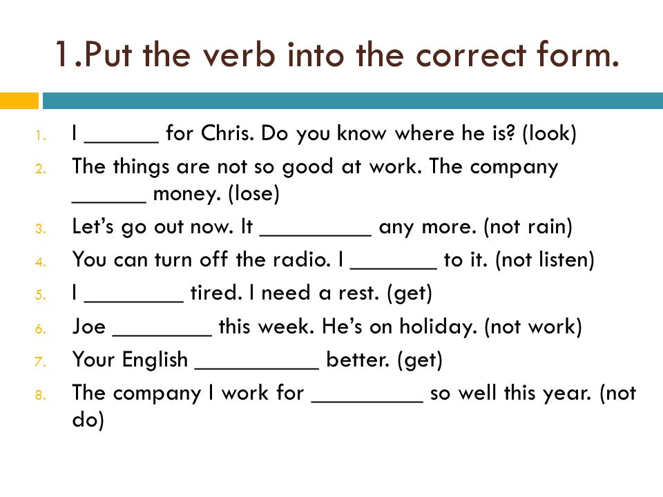 The present simple tense & the present continuous tense ...