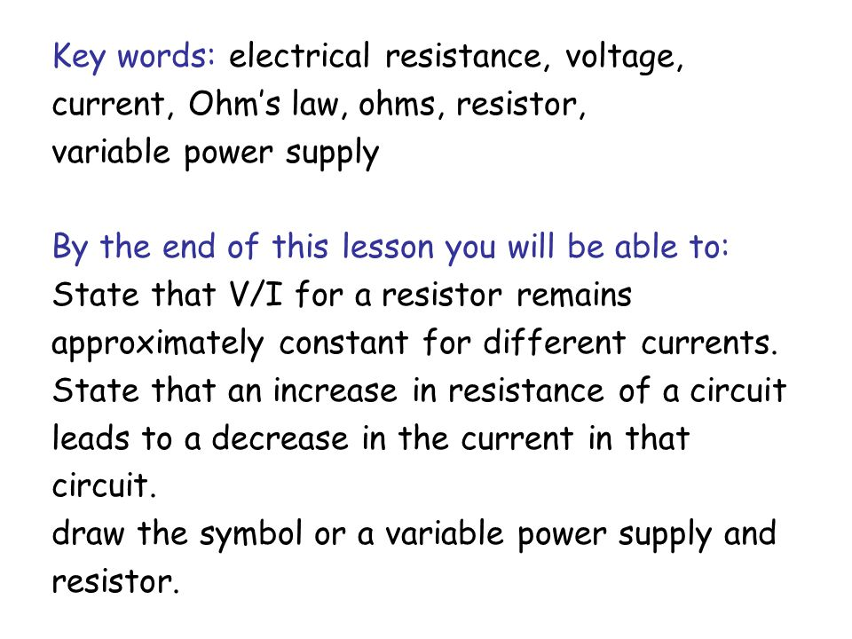 Modern Variable Power Supply Circuit Symbol Ornament - Wiring ...