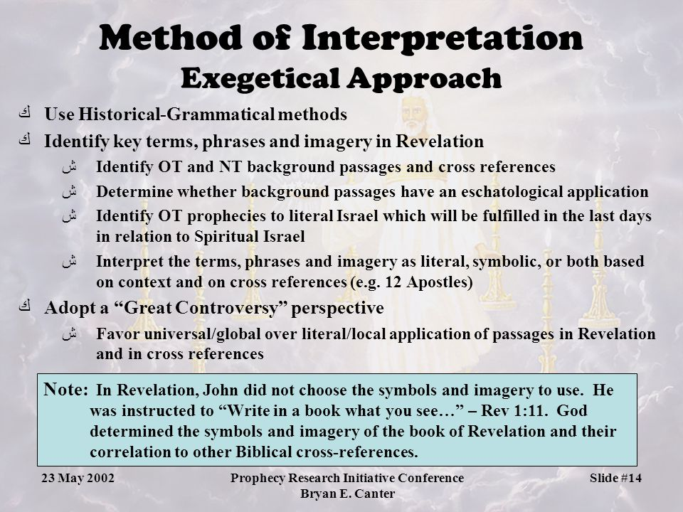 Prophecy Research Initiative Conference Ppt Download