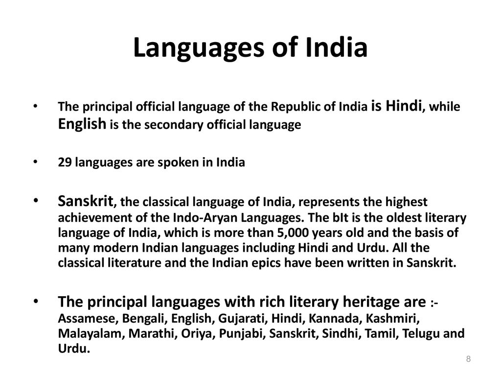 India Geography and Languages - ppt download