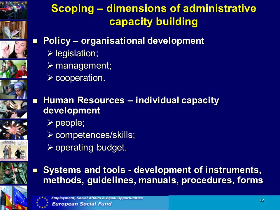 Scoping – dimensions of administrative capacity building