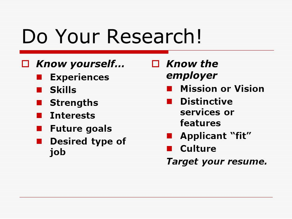 Do Your Research! Know yourself… Know the employer Experiences Skills