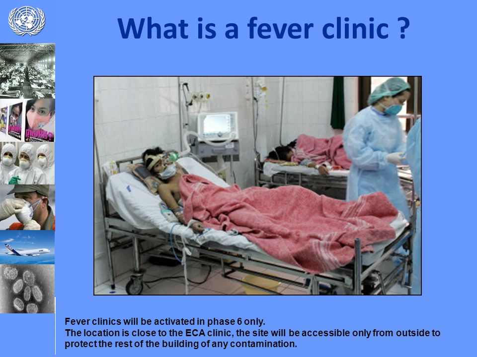 What is a fever clinic