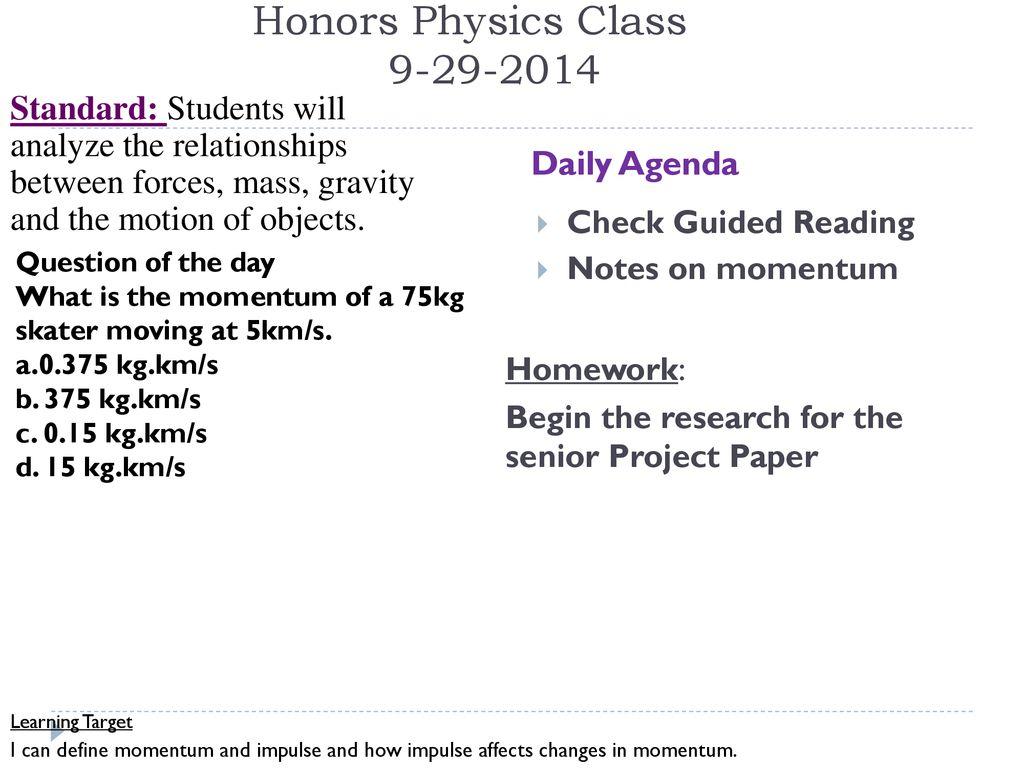 Physics Class Homework: - ppt download