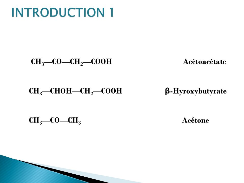 INTRODUCTION 1 CH3—CO—CH2—COOH Acétoacétate