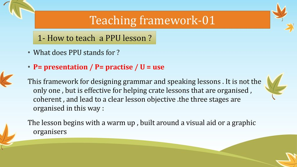 بسم الله الرحمن الرحيم the second english seminar pdp ppu ppt download english seminar pdp ppu