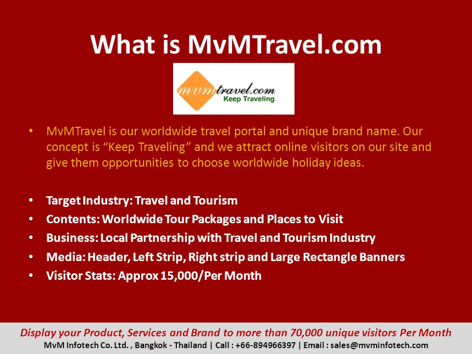 What is MvMTravel.com