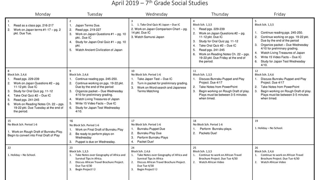 August 2018 – 7th Grade Social Studies Monday  Tuesday