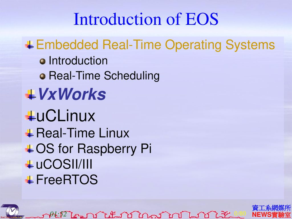 Introduction of EOS VxWorks uCLinux - ppt download