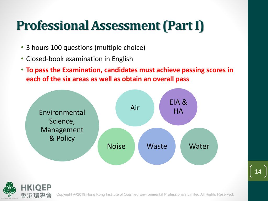 Briefing Session on Qualification Process for Professional