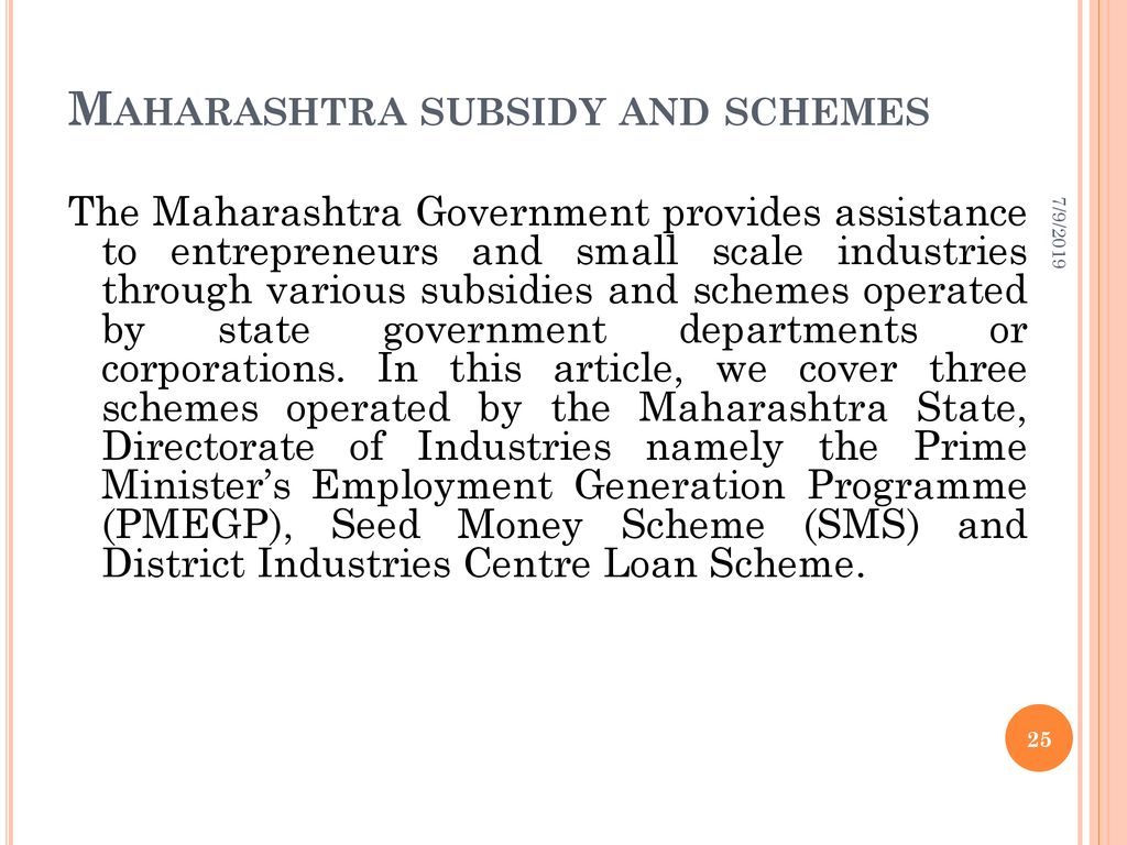 Recent government schemes for finance for sme's - ppt download