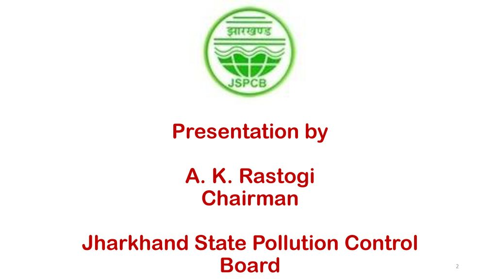 MoU Between Jharkhand State Pollution Control Board