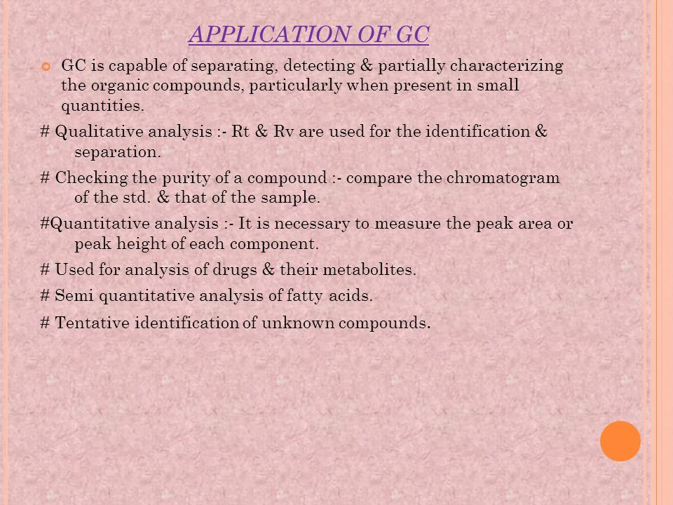 INTRODUCTION OF GAS CHROMATOGRAPHY - ppt download