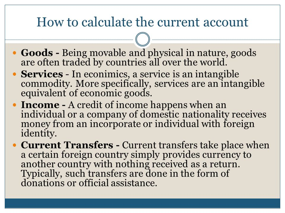 How to calculate the current account