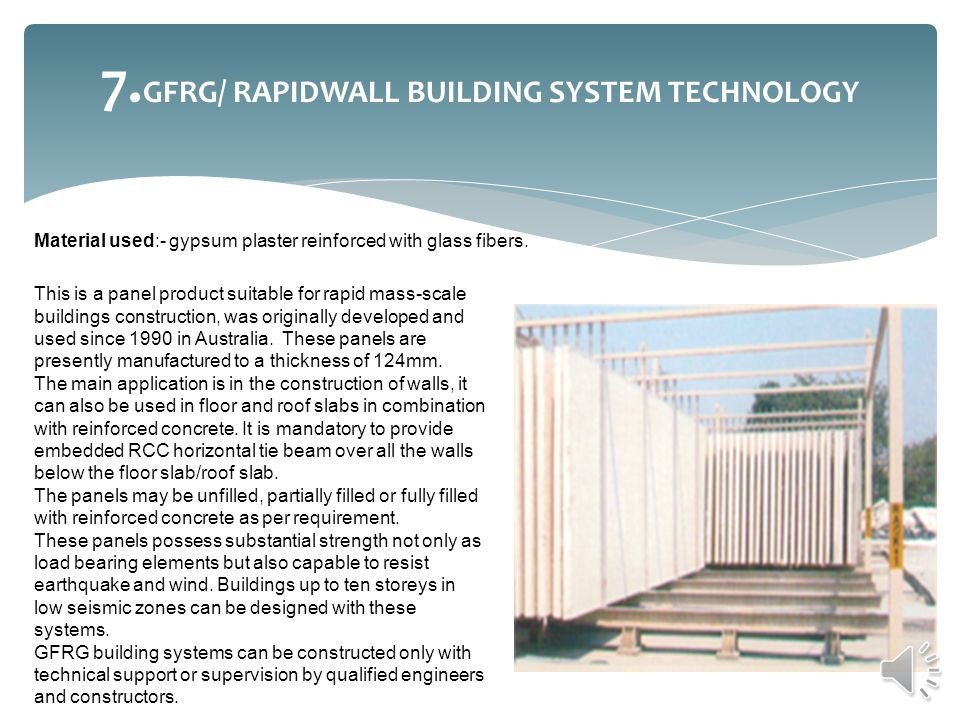 7.GFRG/ RAPIDWALL BUILDING SYSTEM TECHNOLOGY
