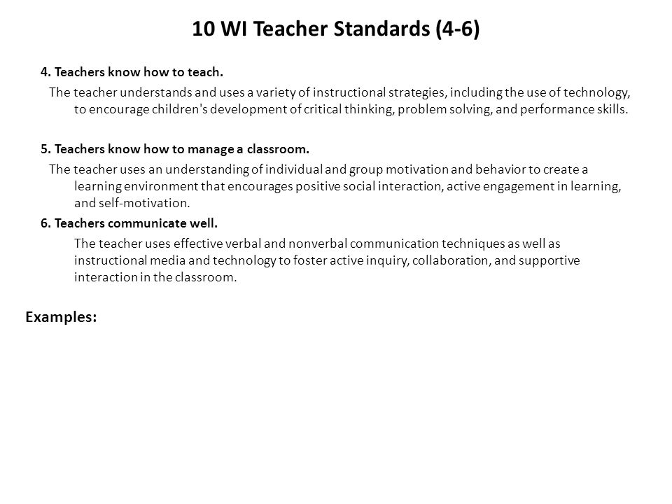 10 WI Teacher Standards (4-6)