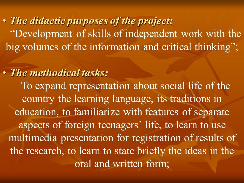 The didactic purposes of the project: