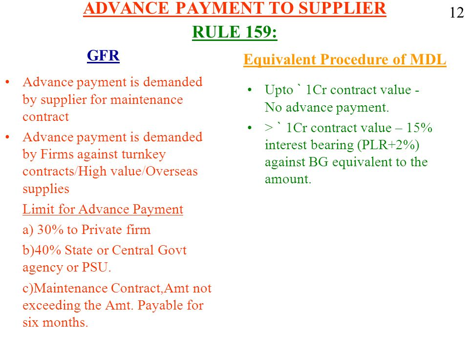 ADVANCE PAYMENT TO SUPPLIER RULE 159: