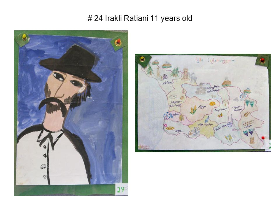 # 24 Irakli Ratiani 11 years old
