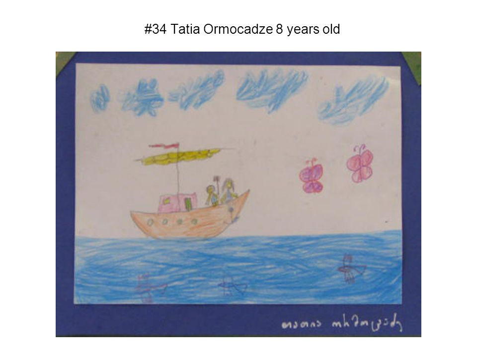 #34 Tatia Ormocadze 8 years old