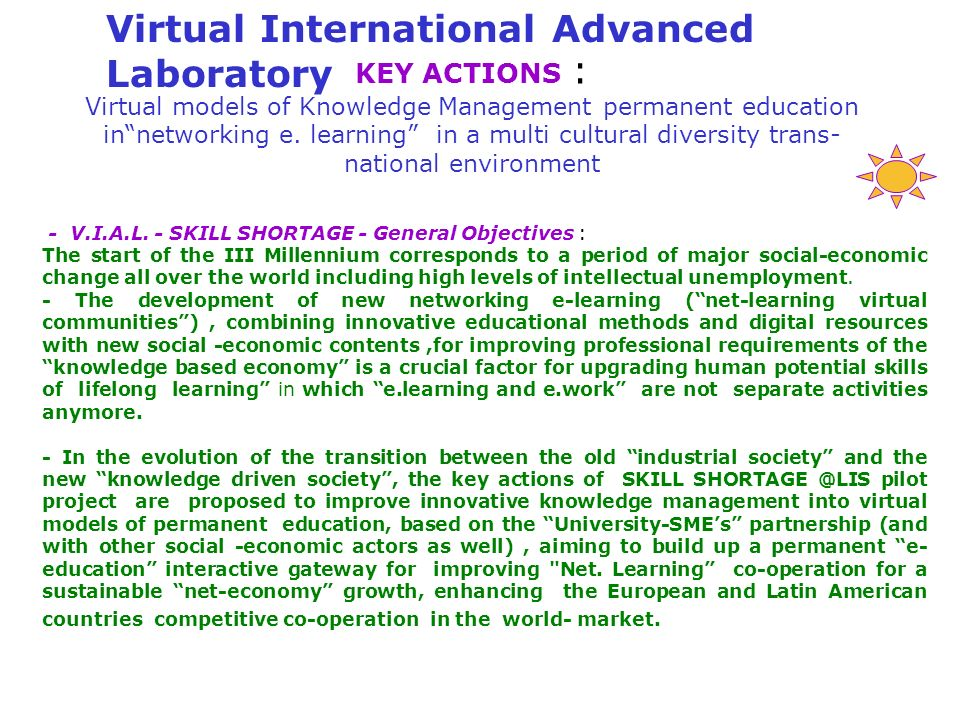 Virtual International Advanced Laboratory