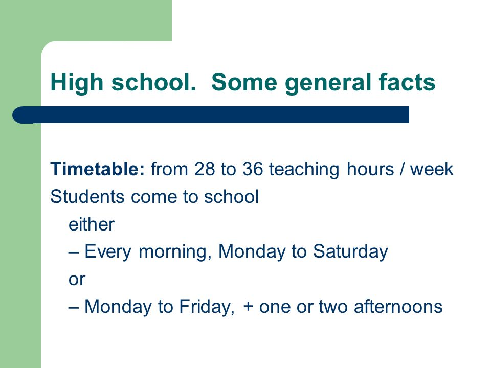 High school. Some general facts
