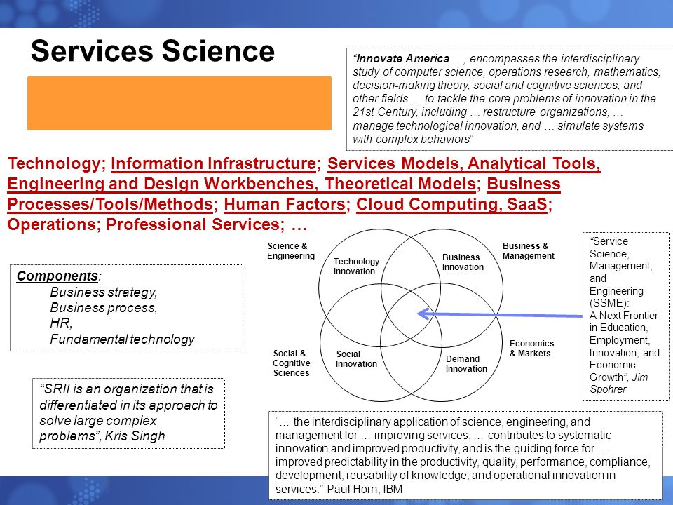 Services Science