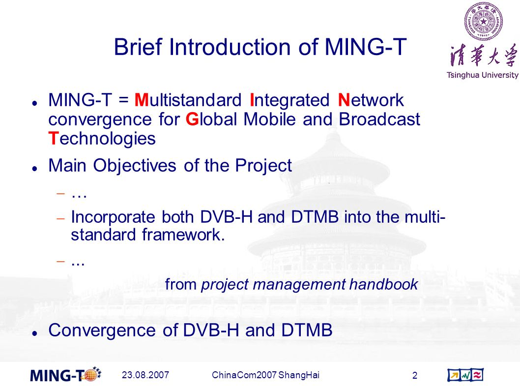 Brief Introduction of MING-T