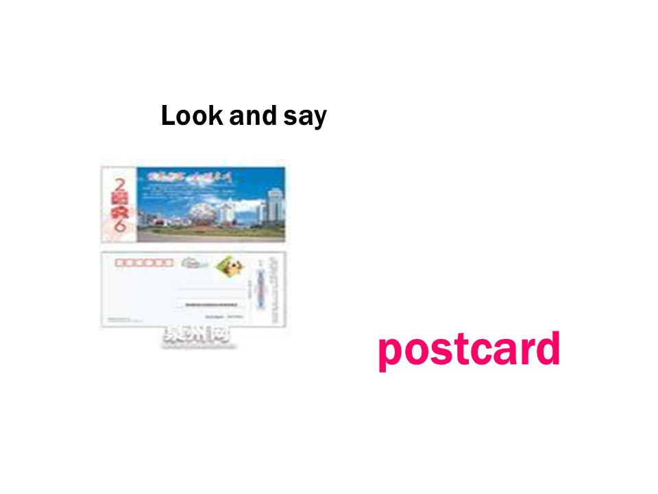 Look and say postcard