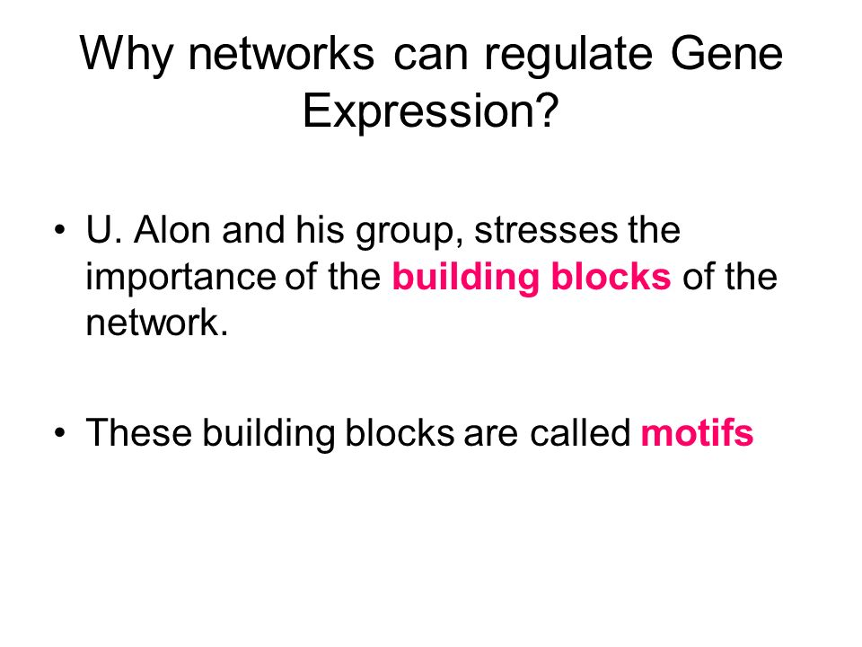 Why networks can regulate Gene Expression