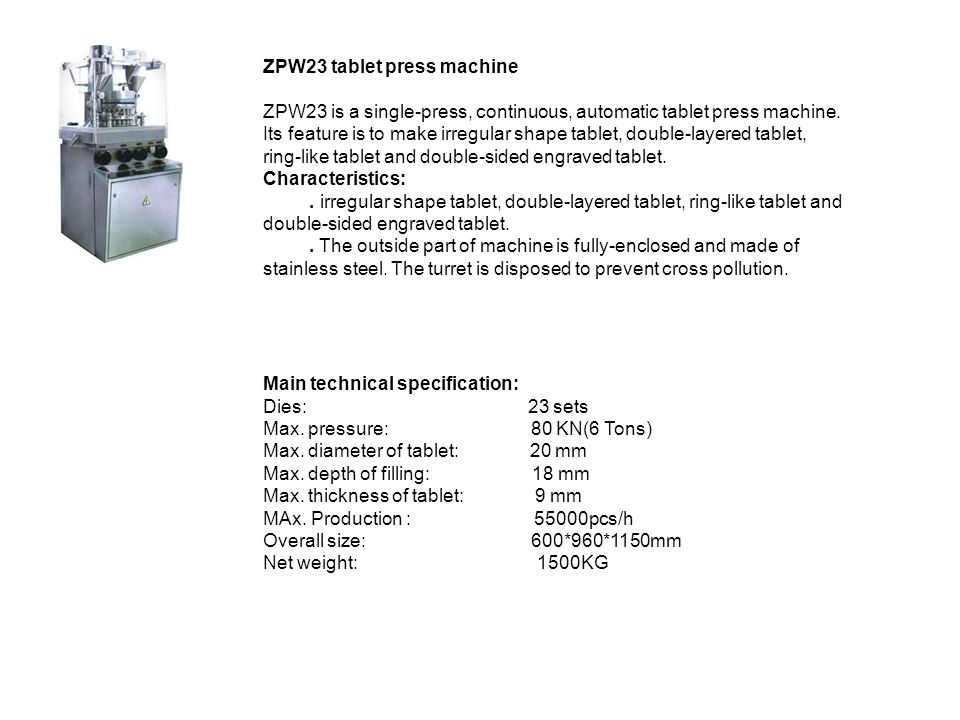 ZPW23 tablet press machine