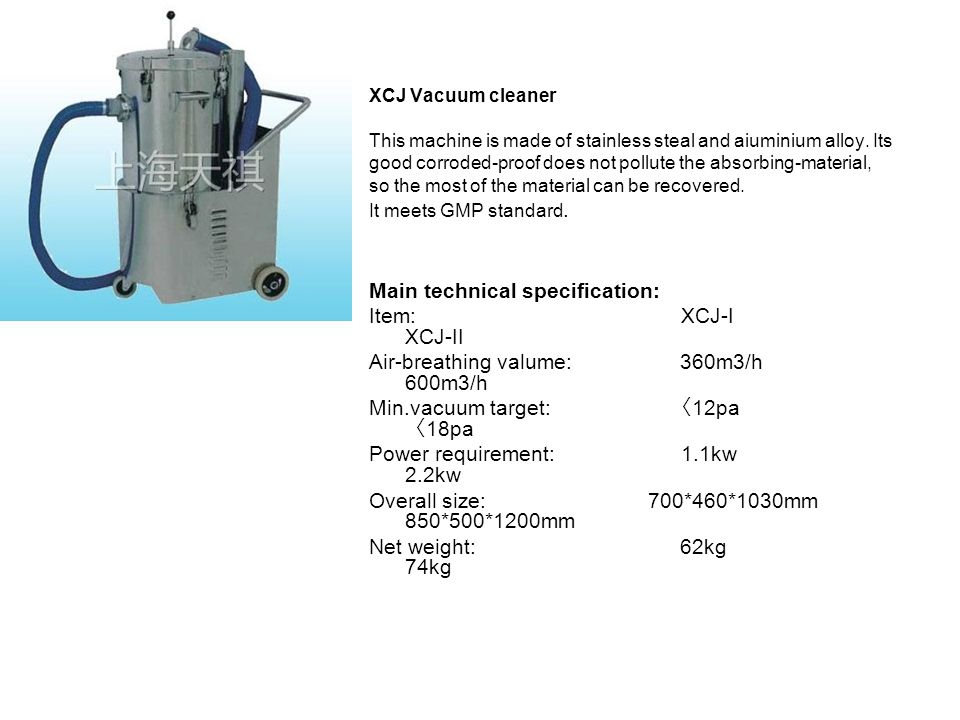 Main technical specification: Item: XCJ-I XCJ-II