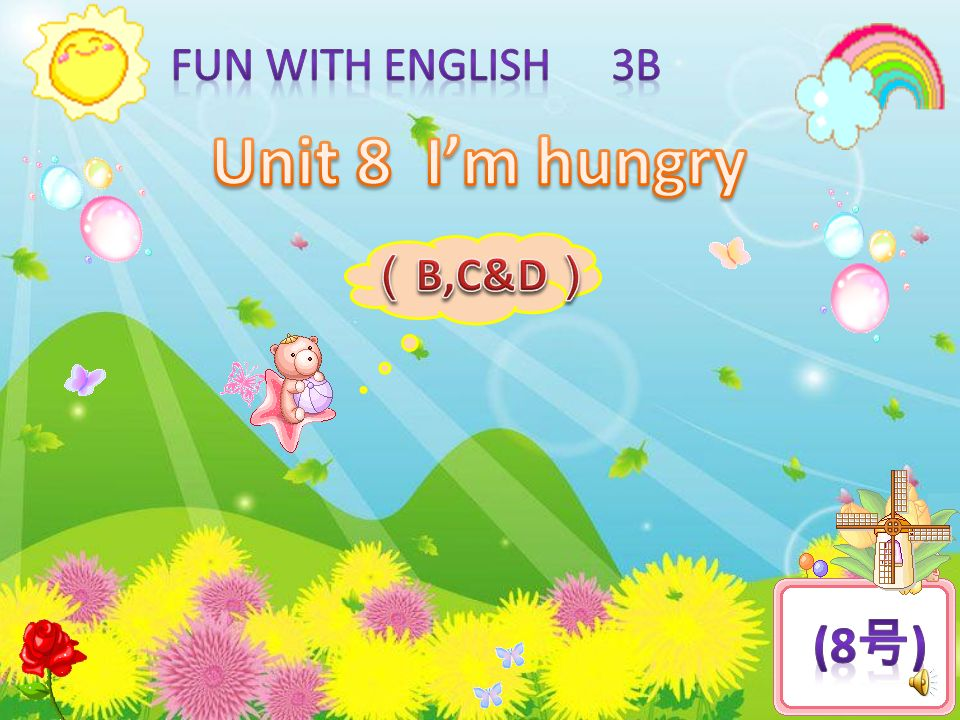Fun with English 3B Unit 8 I'm hungry (B,C&D) (8号)