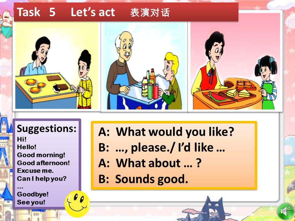 Task 5 Let's act 表演对话 A: What would you like