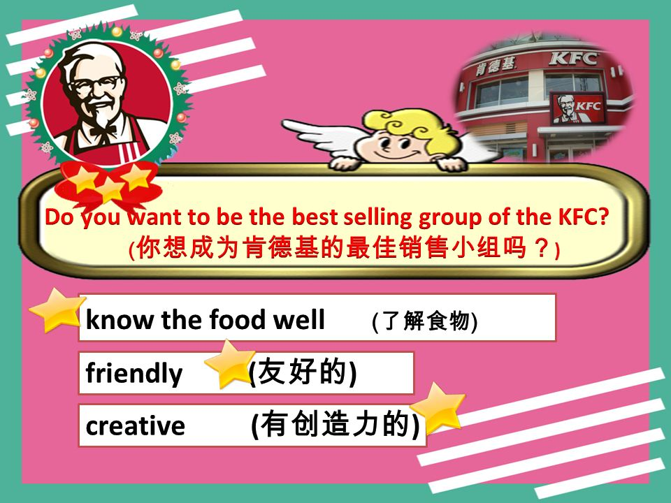 Do you want to be the best selling group of the KFC
