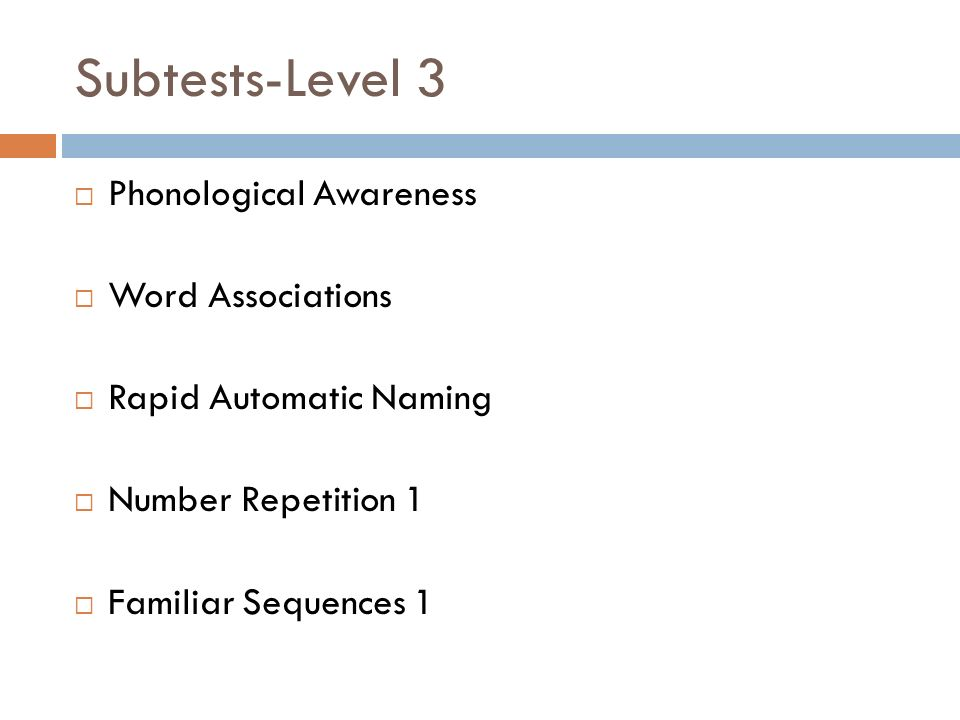Subtests-Level 3 Phonological Awareness Word Associations