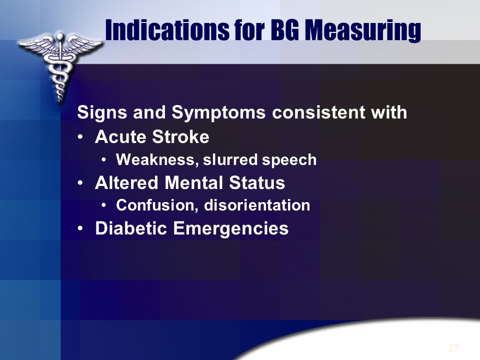 Indications for BG Measuring