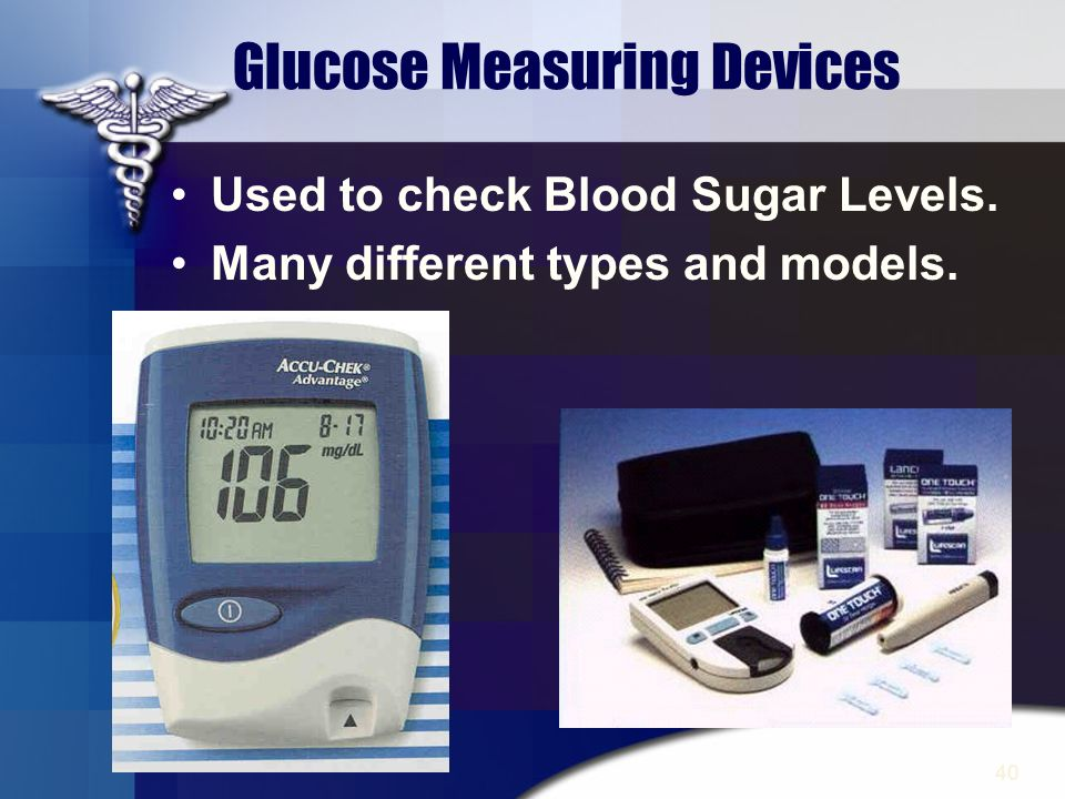 Glucose Measuring Devices