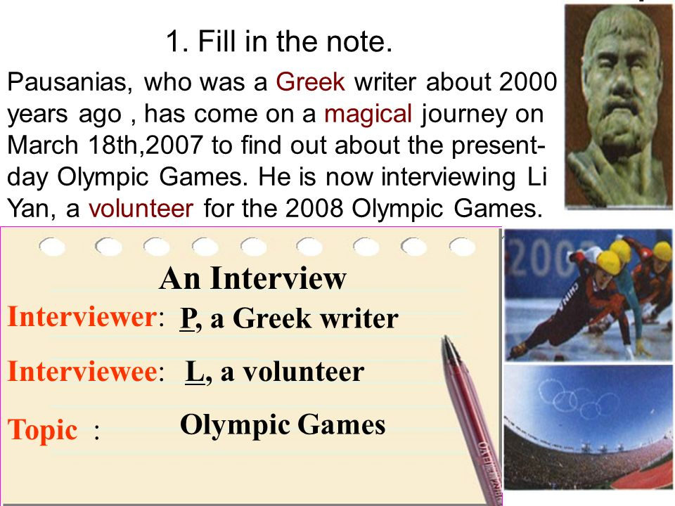 An Interview 1. Fill in the note. Interviewer: P, a Greek writer