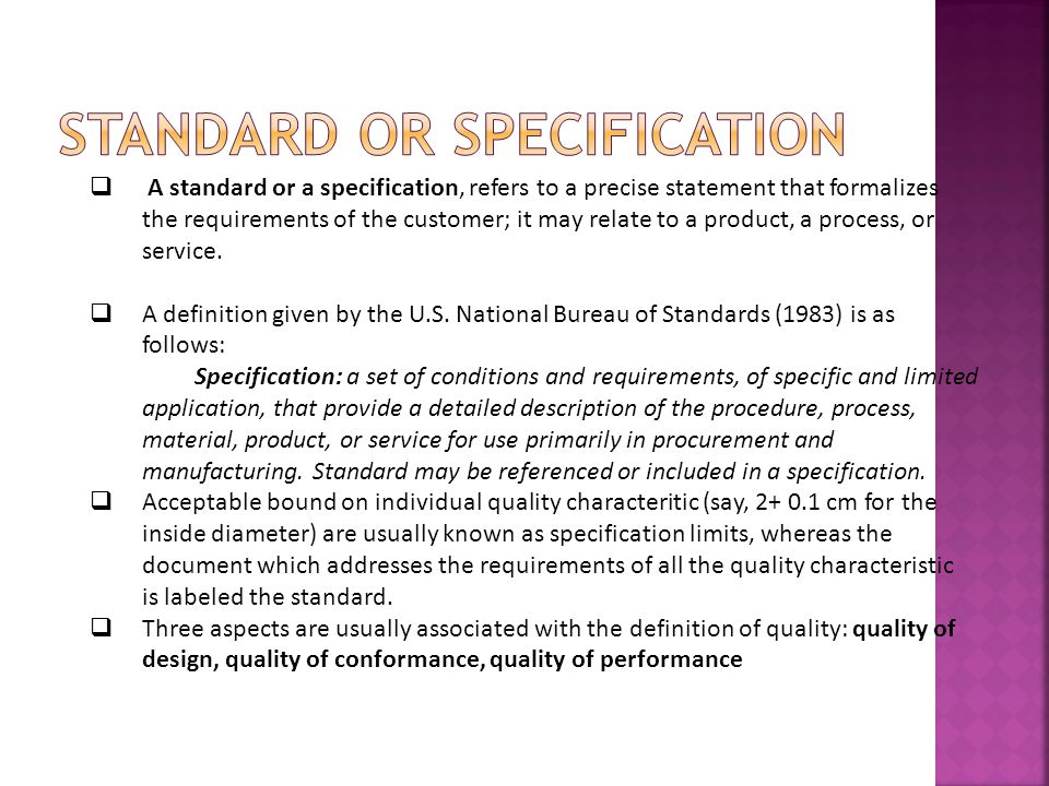 Standard or Specification