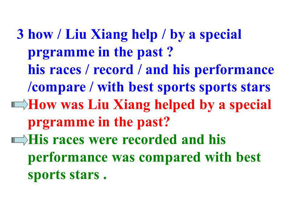 3 how / Liu Xiang help / by a special
