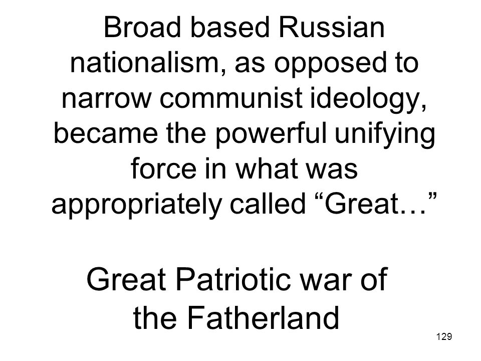 Great Patriotic war of the Fatherland