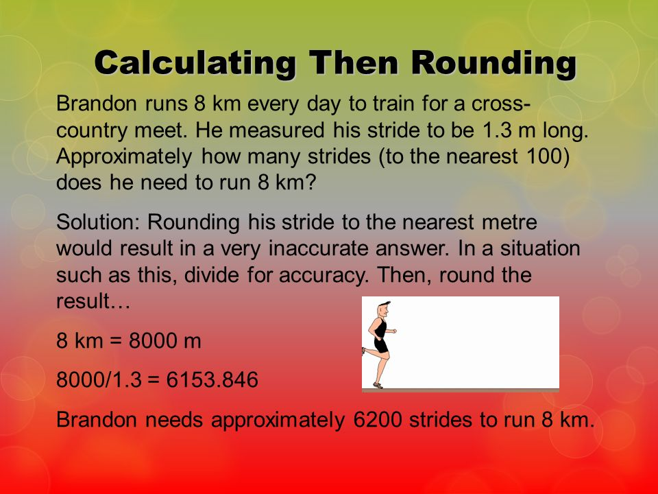 Calculating Then Rounding