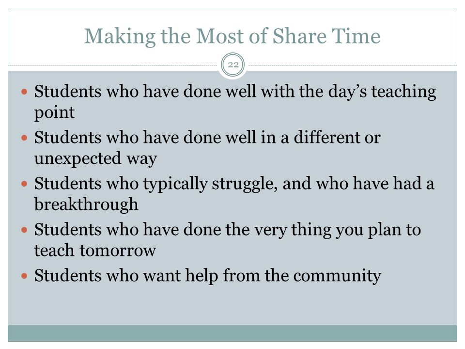 Making the Most of Share Time