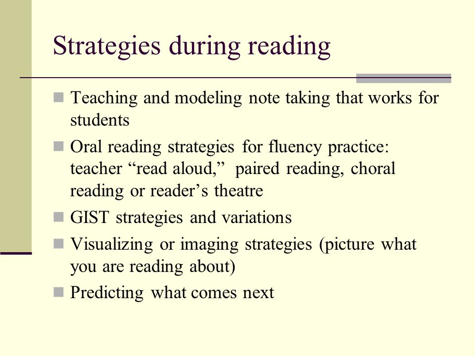 Strategies during reading